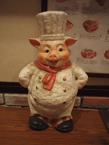 福豚工房ショップ