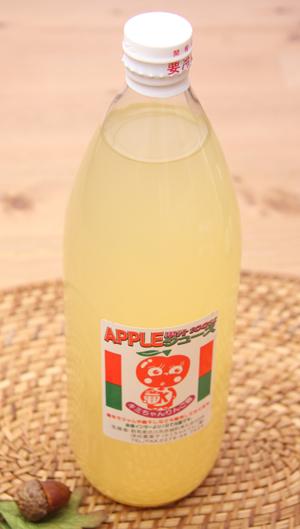 きみちゃんりんご園りんごジュース